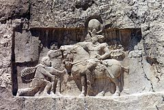 Shapur I with Philip the Arab and Emperor Valerian Naqsh i Rustam. Shapour.jpg