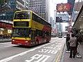Nathan Road 3, Hong Kong, Mar 06.JPG