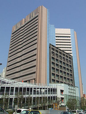 National Cancer Center Hospital.jpg