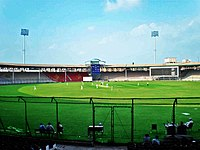 National Cricket Stadium, Karachi 01.jpg
