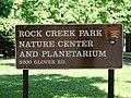 Nature Center and Planetarium in Rock Creek Park 02.JPG