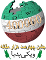 New version of Farshid Logo.png
