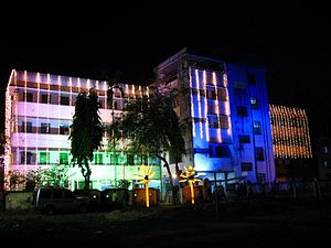 Kalyani Government Engineering College - Raja Rammohan Roy Hall