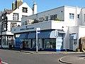 Nicholls Famous Ice-Cream Shop, Parkgate - geograph.org.uk - 1431664.jpg
