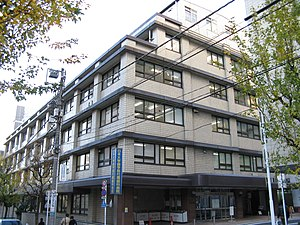 Nihon University School of Dentistry Dental Hospital.jpg