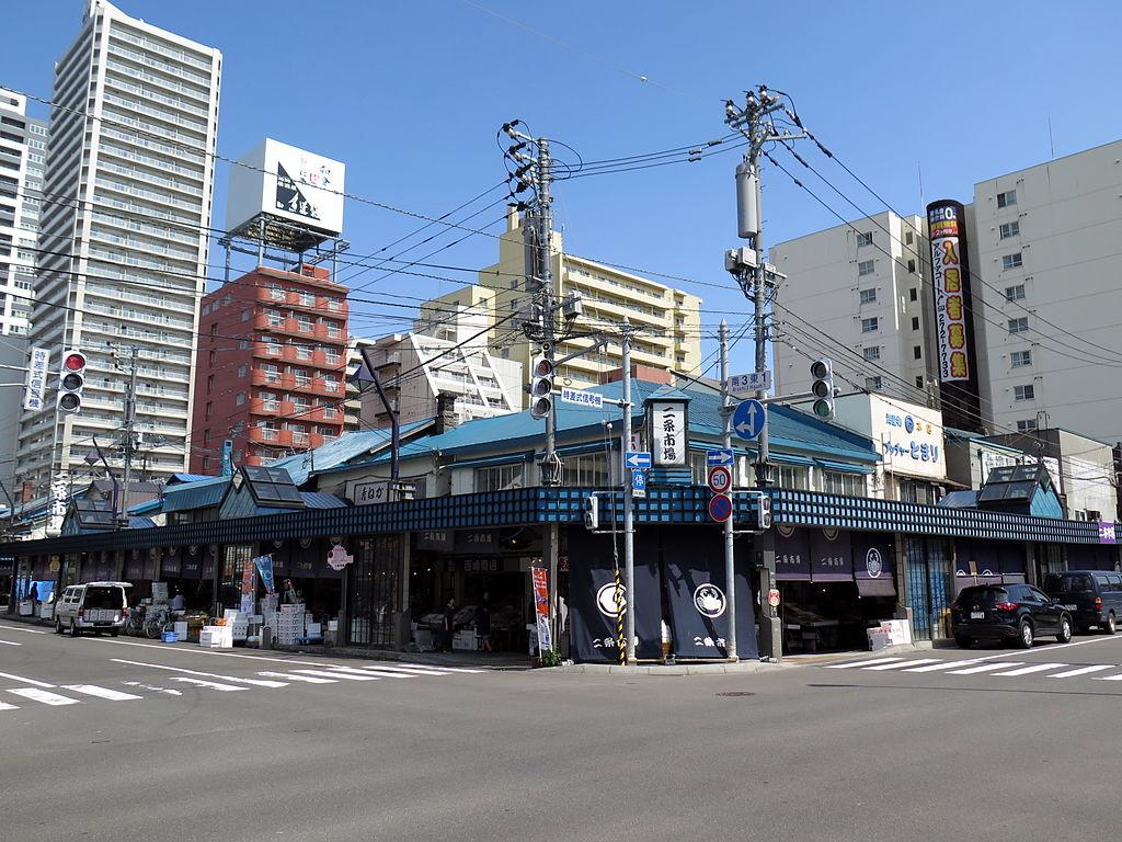 Nijo fish Market 2014