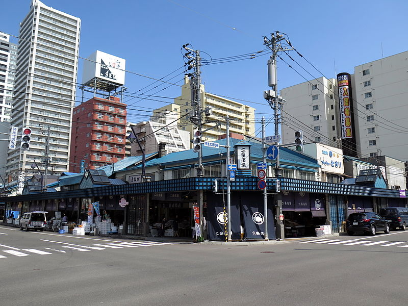 File:Nijo fish Market 2014.jpg