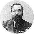 Nikolay Kutler.jpg