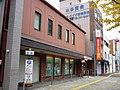 Nishi-Nippon City Bank Tōjinmachi Branch.jpg
