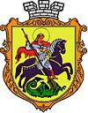 Coat of arms of Nizhyn