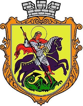 Chernihiv Oblast - Image: Nizhyn COA