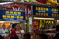 Noodles catch my eye in Jalan Alors food stalls (5086930891).jpg
