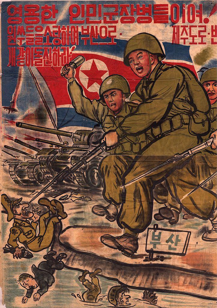 File:North Korean propaganda poster, circa 1951 ...