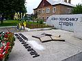 Novovolynsk Volynska-Monument to the border guards-2.jpg