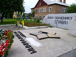Novovolynsk Volynska-Monument to the border guards-2.jpg