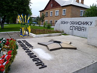 Novovolynsk City in Volyn Oblast, Ukraine