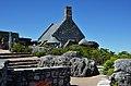 Obchod na Stolové hoře, Kapské město - Jihoafrická republika - panoramio.jpg