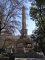 Obelisco de la plaza de la Lealtad (6 de diciembre de 2005, Madrid).JPG