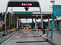 Obihiro JCT toll gate.jpg
