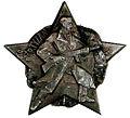 Odznak CS partizan J MALEJOVSKY.jpg