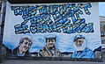 Only Fools And Horses Graffiti in Rijeka 1.jpg