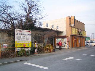 Ōshimizu Station Railway station in Toyohashi, Aichi Prefecture, Japan
