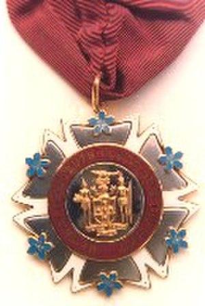 Order of Merit (Jamaica) - Image: Order of Merit