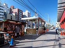 Osaka Subway Dobutsuen-mae St.jpg
