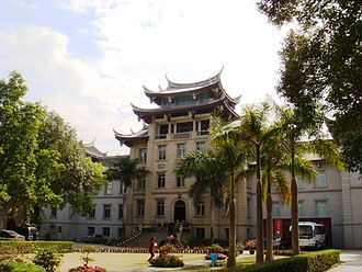 Overseas Chinese - Overseas Chinese Museum, Xiamen, China