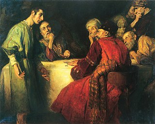 Thirty pieces of silver a price received for a betrayal (as Judas Iscariot received for betraying Jesus)