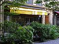P1270872 Paris IV rue du Tresor boutique rwk.jpg