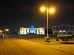 PAF Museum Karachi.jpg