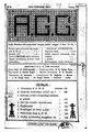 PDIKM 691-09 Majalah Aboean Goeroe-Goeroe September 1927.pdf