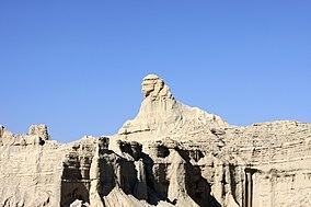 Пакистанский природный сфинкс, Белуджистан - (1) .jpg