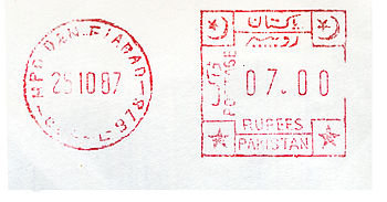 Pakistan stamp type D9.jpg