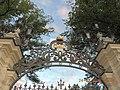 Palace of Grand Duke Alexei Alexandrovich 1882-1885 - panoramio (7).jpg