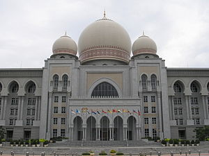 Federal Court of Malaysia - The Federal Court is located in the Palace of Justice in Putrajaya.