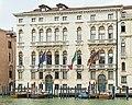 Palazzo Flangini Fini (Venice).jpg