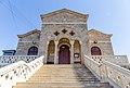 Panagia Theoskepasti, Paphos, Cyprus.jpg