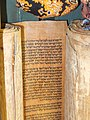 Parchment of Torah.jpg