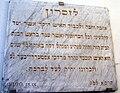 Pardubicka synagoga.JPG
