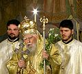 Patriarch Maxim of Bulgaria.jpg