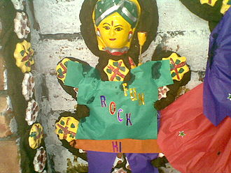Sanjhi - Brother of goddess Sanjhi Mata