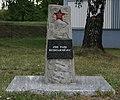 Petřvald, památník na padlého rudoarmějce (1).JPG