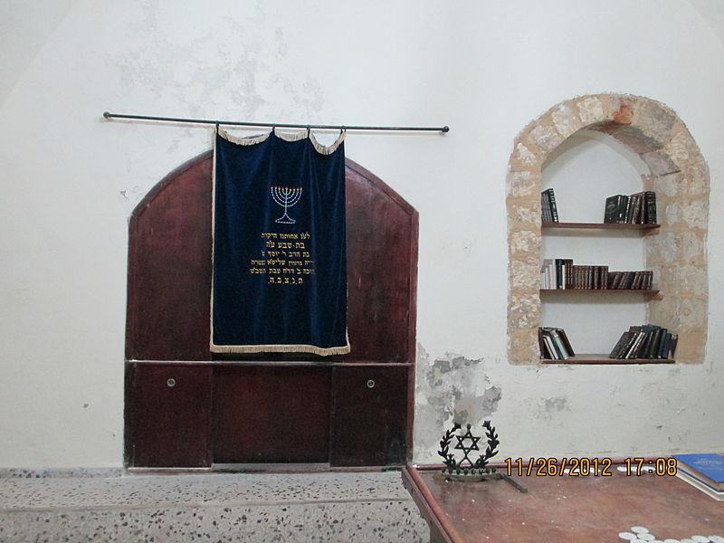 בית הכנסת העתיק בשפרעם