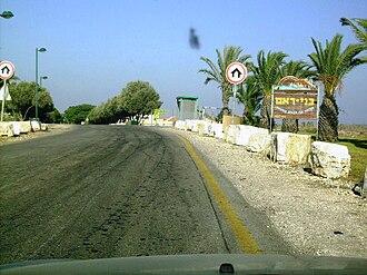 Bnei Re'em - Image: Piki Wiki Israel 4269 The entrance of Moshav Bnei Reem