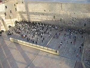 Mini Israel - Image: Piki Wiki Israel 5528 Landscapes of Israel Mini