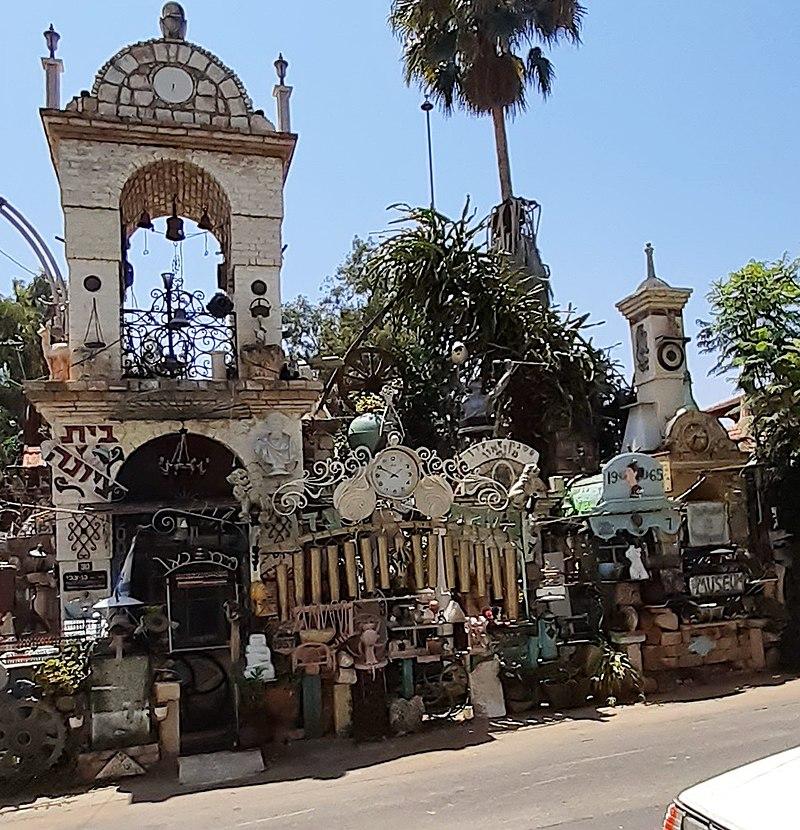 מוזיאון פסגת עדן