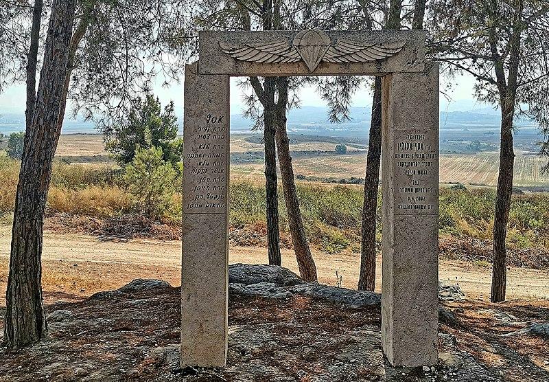 גלעד לזכר אסף אסולין
