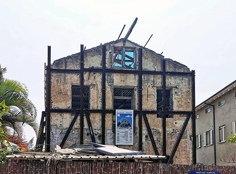 מבנה במושבה האמריקאית-גרמנית ביפו